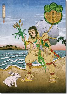 オオクニヌシ1A3サイズポスター01