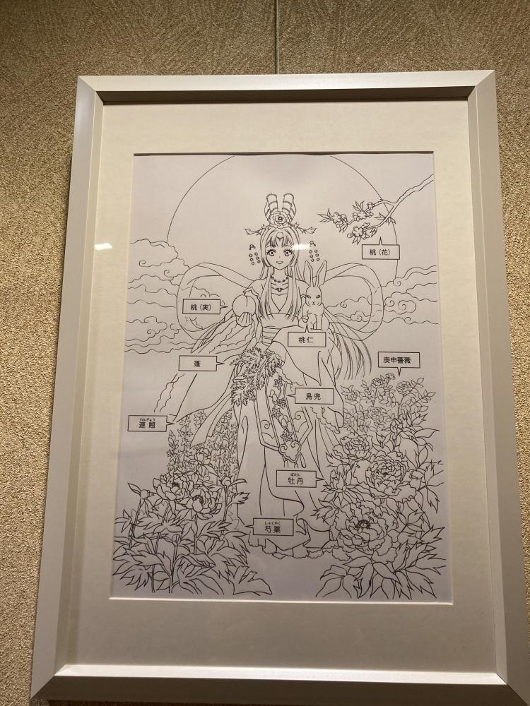 三宅漢方医院待合室の絵 月光薬草園の説明