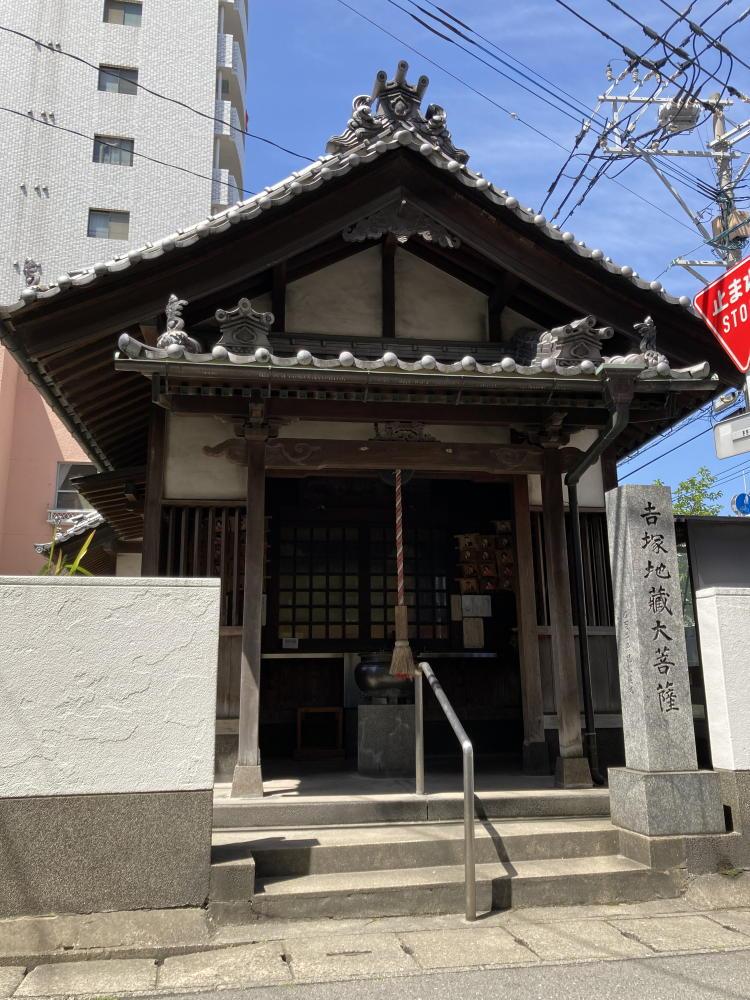 吉塚地蔵堂
