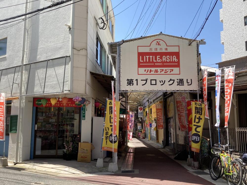 吉塚市場入り口