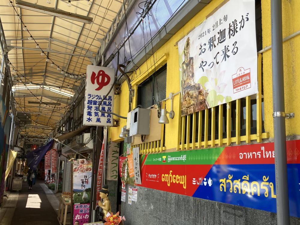 吉塚市場ミャンマー・タイ料理店