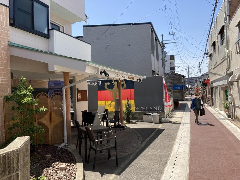 吉塚市場パン屋