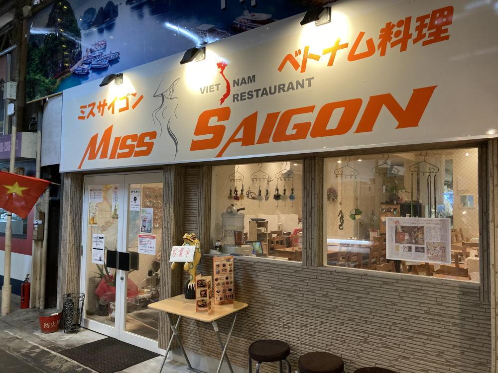 吉塚市場ベトナム料理店