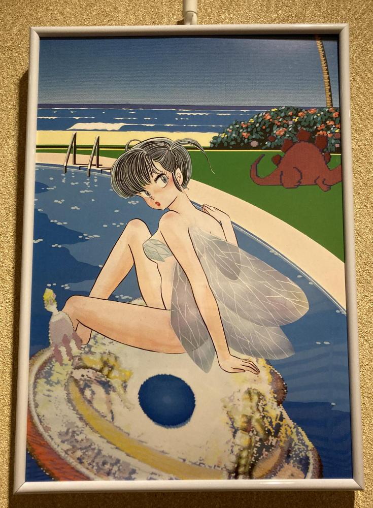 三宅漢方医院廊下の絵高橋留美子のイラスト