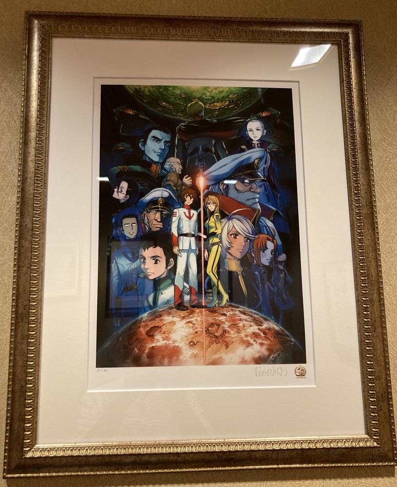 三宅漢方医院診察室の絵「星の海へ」