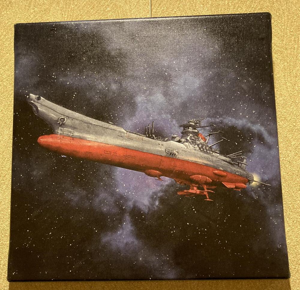 三宅漢方医院廊下の絵「宇宙駆ける船」