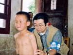 1996年 麗江大地震